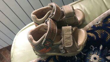 Детская обувь - Кыргызстан: Басаножки для тех кто действительно ценит качество и удобство своего