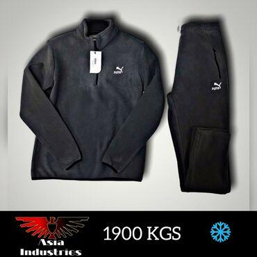 Спортивный костюм зимний мужской puma•Хоть с утра до ночи в мороз