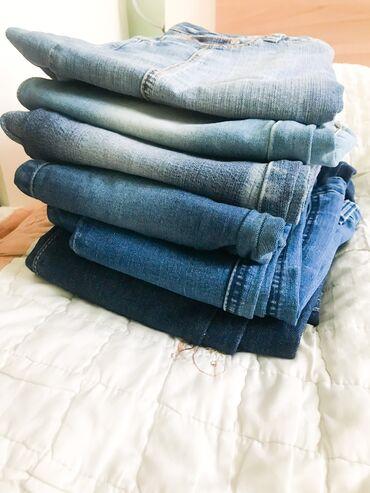 Все 4 пары джинс за 600с!!! Состояние хорошее. Изъян нет, все нитки и