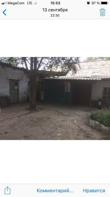 продам часть дома в Кыргызстан: Продам Дом 48 кв. м, 2 комнаты