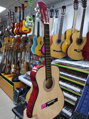 Bakı şəhərində Gitara +