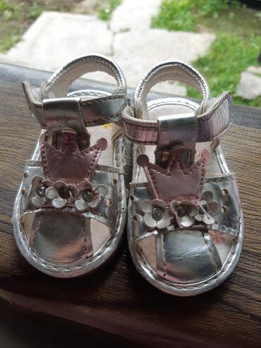 спортивная-мужская-обувь в Кыргызстан: Г.Кызыл-кия Детская Обувь