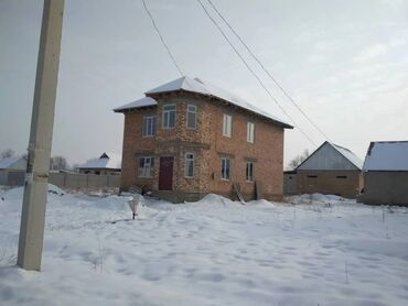 продажа двухэтажных домов в Кыргызстан: Продам Дом 250 кв. м, 7 комнат