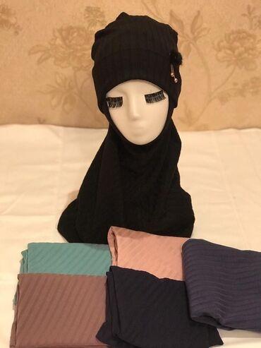 Новая Коллекция шапочка + химарС меховым бубенчиком ( она снимается