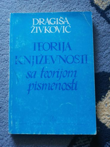 Knjige, časopisi, CD i DVD | Kragujevac: Knjiga teorija književnosti iz 1990