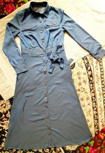 46-размер в Кыргызстан: Платье Деловое Bad Boy M