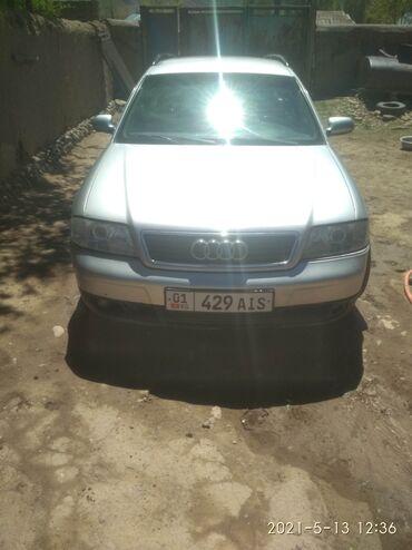 Audi A6 2.5 л. 1999