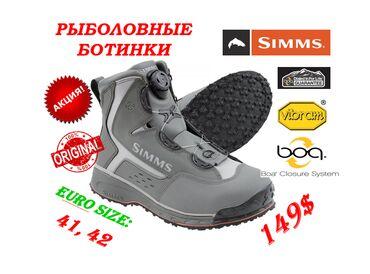 Забродные (рыболовные) ботинки Simms Rivertek 2 Boa Wading Boots(100%