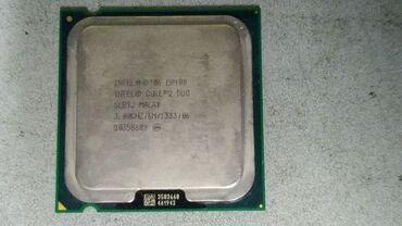 Процессор Intel® Core™2 Duo E8400 6 МБ кэш-памяти, тактовая частота