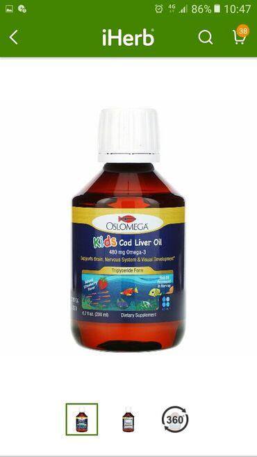 Омега3 omega3 детская. Витамины и бады из США в наличии и на заказ
