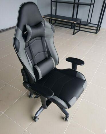 Кресла в Кыргызстан: Продаю кресло для геймеров или меняю на офисное( руководителя)