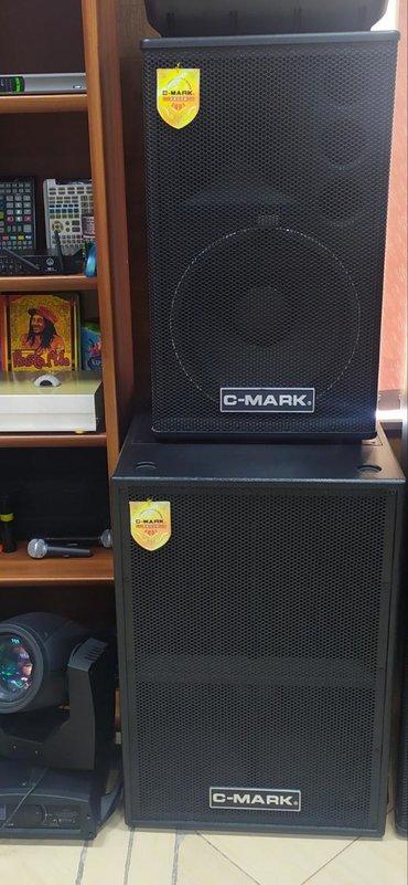 Бомбический комплект!!! Отработает за два комплекта!!! C-Mark FT05A+C-