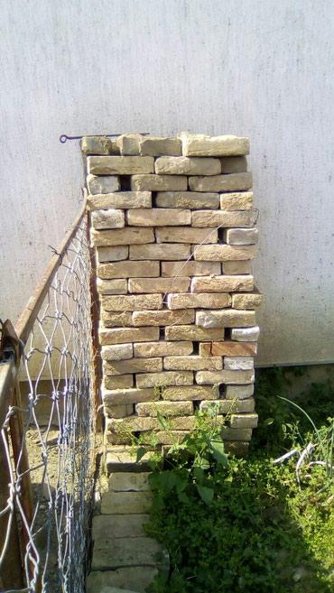 Građevinski materijali | Srbija: Cigla prepecenica prodajem,cena je 15 din.kom