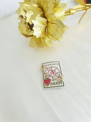 Булавка в желтом золоте с эмалью. Проба 585. Италия