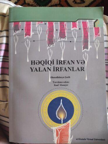Kitab, jurnal, CD, DVD Lənkəranda: Həqiqi Irfan və Yalan irfanlar  Müəllif ƏhmədHüseyin Şərifi