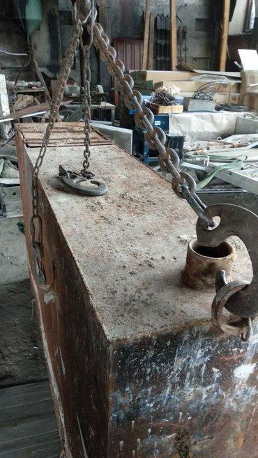 Ёмкость для воды длина 2. 27, высота 1. 26, глубина 0. 5м в Бишкек