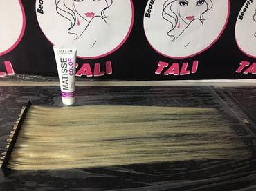 загуститель для волос caboki в Кыргызстан: Покраска нарощенных волос. Наращивание волос, реставрация волос. Сало
