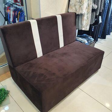 дом с бассейном бишкек в Кыргызстан: В связи с закрытием бутика продаю диван,почти новый