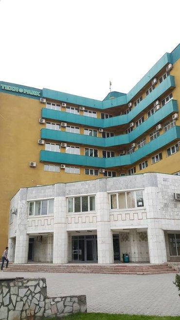Сдаются офисные помещения от 20 квадратов в 7-этажном бизнес центре. в Бишкек