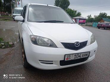 Транспорт - Покровка: Mazda Demio 1.3 л. 2005   230 км