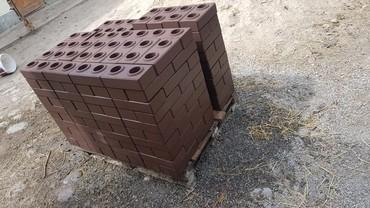 Оборудование для бизнеса в Сокулук: Готовый бизнес лего станок 4000мин дол
