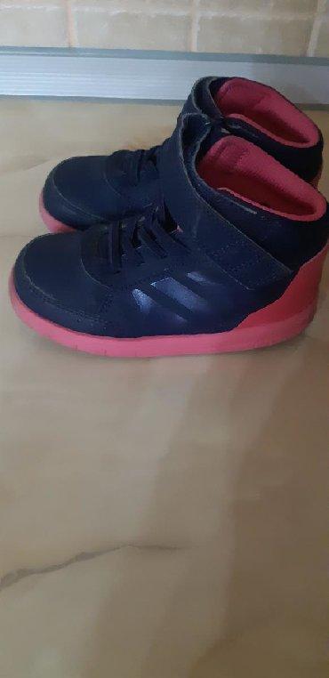 Dečije Cipele i Čizme - Futog: Dečije Cipele i Čizme