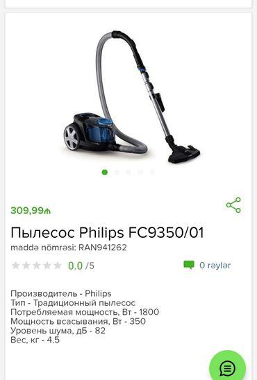 Philips tozsoran cəmi 310 azn Tam zəmanətlə Nəğd və 1 kartla ödəniş1