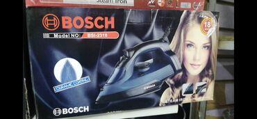Бытовая техника - Бишкек: Утюг bosch, магазин, есть доставка