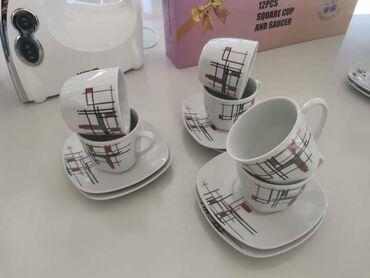 Porcelan - Srbija: Šta poneti nekome za poklon ? Možda novi set šoljica ? Cena 1499 din