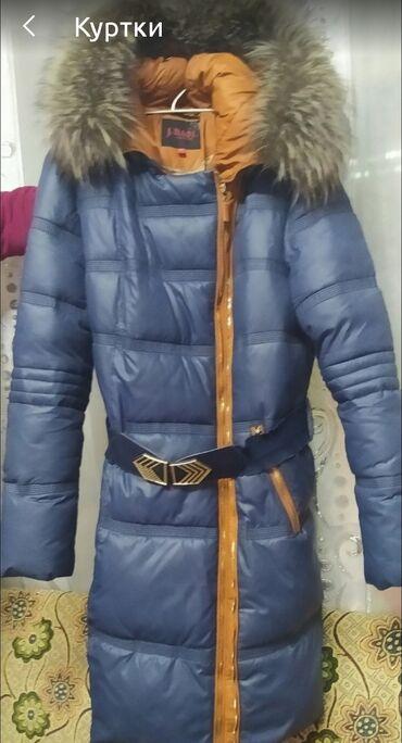 Куртка сатылат арзан жакшы куртка