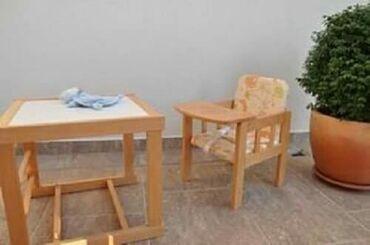 Hranilica - Srbija: Hranilica drvena za bebu 2u1
