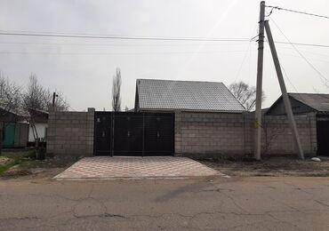 Недвижимость - Новопокровка: 110 кв. м 4 комнаты, Утепленный, Видеонаблюдение, Евроремонт