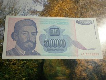 Njegoš 50000 dinara inflacija lepa - Kragujevac