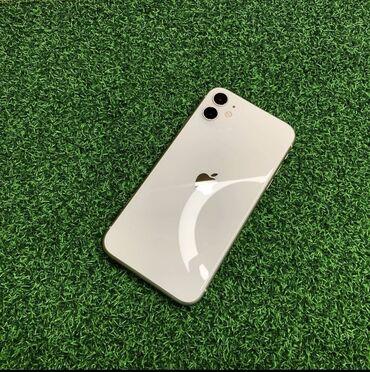 Б/У IPhone 11 64 ГБ Белый