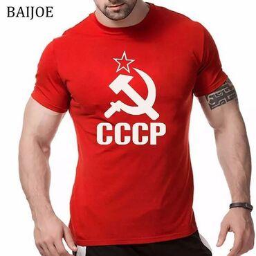 ХБ футболка