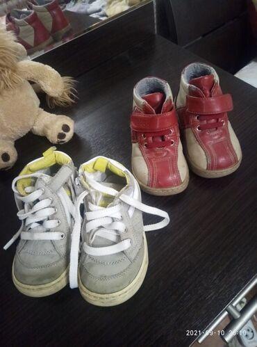 Продам детскую обувь 21 размера. по 100с