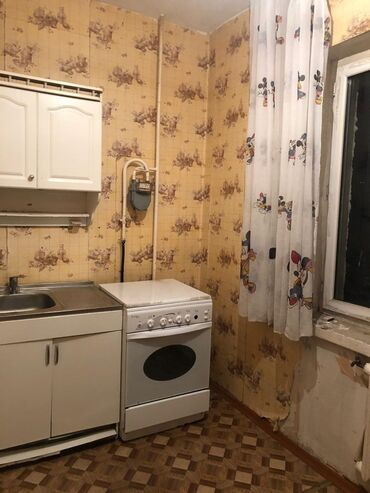 акустические системы 5 1 в Кыргызстан: Продается квартира: 1 комната, 35 кв. м