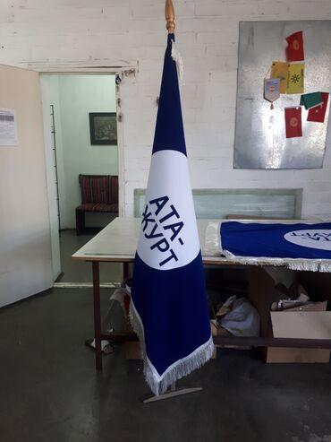 Сделаем флаги разных размеров