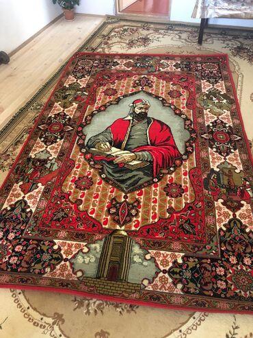 Nizami Gəncəvinin Xəmsə xalçası satılır. Xalçanın üzərində Şairin