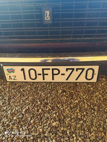 VAZ (LADA) 2107 1.7 l. 2009   22500 km