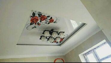 строительства домов из 3d панелей в Кыргызстан: Натяжные потолки | Глянцевые, Матовые, 3D потолки | Бесплатная консультация, Бесплатный замер