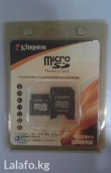 Флеш-карта mini-SD  4ГБ с адаптером в Бишкек