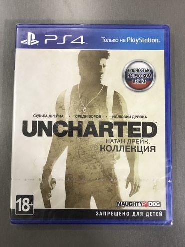 Bakı şəhərində Uncharted 1+2+3 ( tam rus+ türkcə )