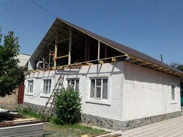 Крыша жабабыз!!! в Бишкек