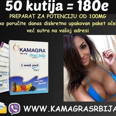 Kamagra Gel 50 kutijica (350 gelova) = 21500rsd - Belgrade