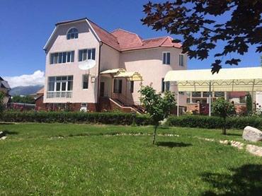 Продается Гостевой Дом в г.Чолпон-Ата в Чолпон-Ата