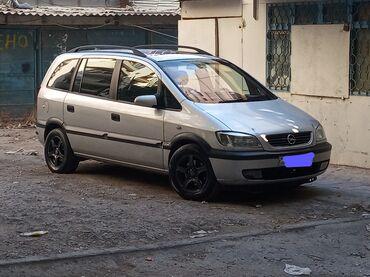 Opel Zafira 1.8 l. 2000   330000 km