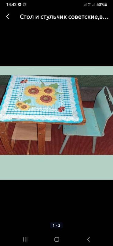 Столик со стульчиком,СССР подойдёт для взрослых и детей.В целом