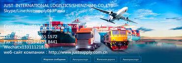 Официальная доставка сборный товаров из Урумчи до Душанбе  Just Supply