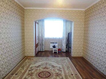 купить телефон ми в бишкеке в Кыргызстан: 105 серия, 1 комната, 45 кв. м Бронированные двери, Парковка, Не затапливалась